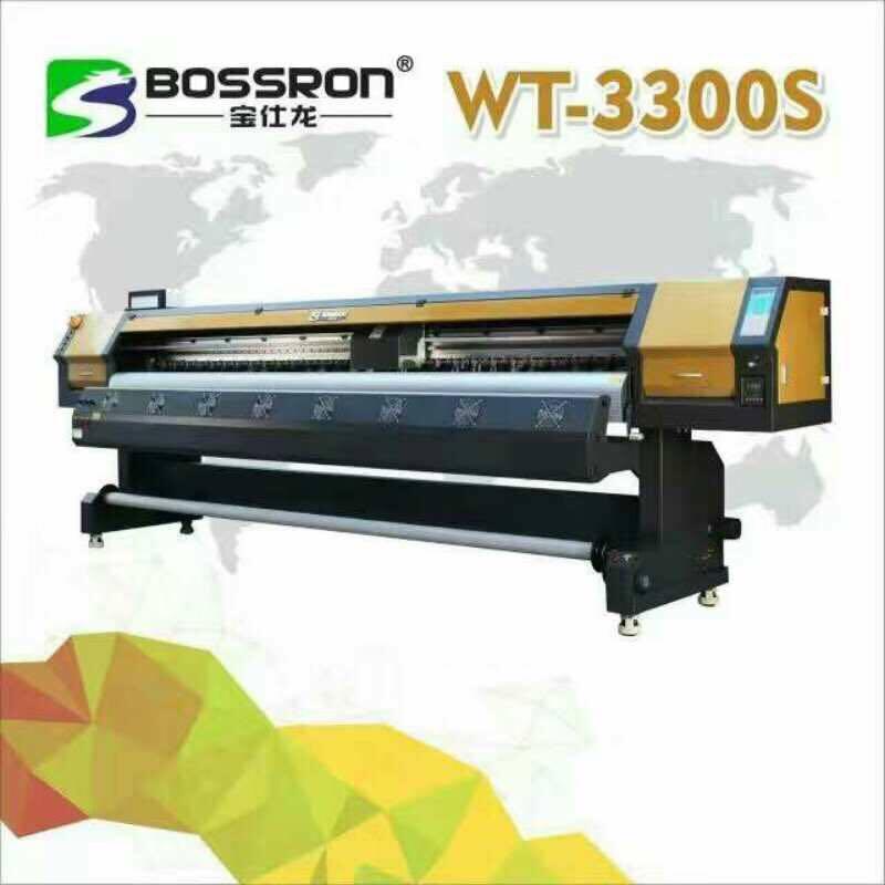wt-3300s