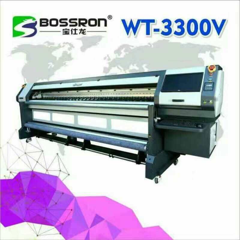 wt-3300v